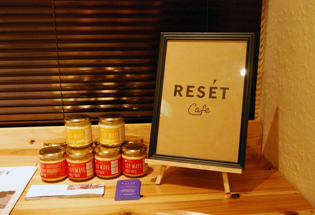 RESET Cafe Vol.2 持ち寄り食事会レポート
